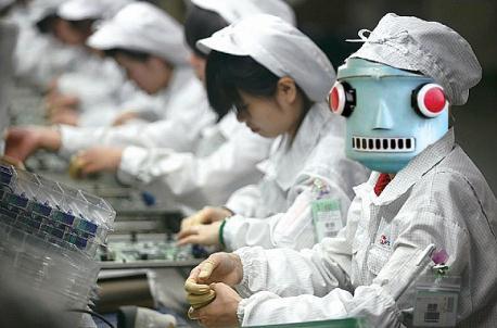En el 2035 casi el 50 por ciento  de los empleados serán robots
